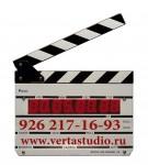 Заманчивое предложение - новая видеостудия VerTa studio
