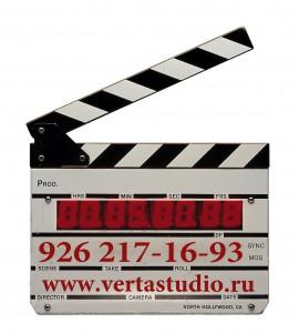 Репортажная съемка VerTa studio
