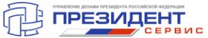 Управление делами президента РФ